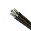 Провод СИП-2 3х35+1х54.6 (м) Людиново Л0012534
