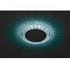 Светильник DK LD26 BL/WH GX53 точечный; декор со светодиодной подсветкой голуб. ЭРА Б0029639