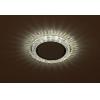 Светильник DK LD26 SL/WH GX53 точечный; декор со светодиодной подсветкой прозр. ЭРА Б0029638