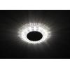 Светильник DK LD8 SL/WH MR16 точечный; декор со светодиодной подсветкой прозр. ЭРА Б0028083