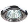 Светильник ST3 CH 50Вт MR16 12В точечный штампован. хром. ЭРА C0043804