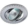 """Светильник KL23А SCH/CН 50Вт MR16 12В точечный литой поворот. """"контур с рисунком"""" сатин хром./хром. ЭРА C0043712"""