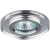 Светильник DK7 CH/WH декор стекло круглый хром/зеркальный ЭРА C0043735