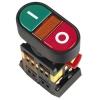 """Кнопка APBB-22N """"I-0"""" 1з+1р IEK BBD10-APBB-K51"""