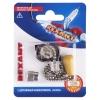 Выключатель для настенного светильника с деревянным наконечником Silver блист. Rexant 06-0244-A