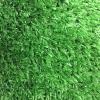 Искусственная трава 25 мм 4 м (рулон 100 м²)