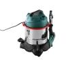 Пылесос для сухой/влажной уборки Hammer Flex PIL20A (1400 Вт)