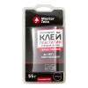 Клей-пластилин эпоксидный холодная сварка термостойкий черный MasterTeks HM (55 г)