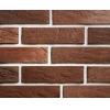 Камень облицовочный (камнелит) Кирпич классик (коричневый) KK205B (50 шт)