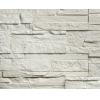 Камень облицовочный (камнелит) Сланец классический (белый) SK400B (30 шт)