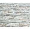 Камень облицовочный (камнелит) Сланец тонкослойный (серый) ST502B (20 шт)
