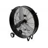 Вентилятор промышленный BIF-20D Ballu НС-1246919