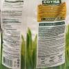 Минеральная подкормка для газона (5 кг)