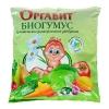 Органическое удобрение Биогумус Оргавит (5 л)