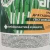 Краска для садовых деревьев KRAFOR АЛЬФА (1.2 кг)