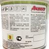 Краска для садовых деревьев Аквест (1.4 кг)