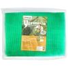 Сетка садовая для защиты от птиц 7х9 мм 2х10 м Удачников зеленая