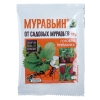 Инсектицид Муравьин от садовых муравьев (10 г)