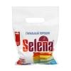 Стиральный порошок Selena Выгодная цена (свежесть сирени) 1 кг