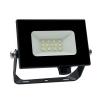 Прожектор светодиодный СДО-7 20 Вт 1600 лм 6500 K IP65 черный IN HOME