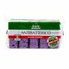 Губки для мытья посуды антибактериальные Domi (5 шт)