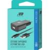 Зарядное устройство BORASCO разъем USB 1 А + кабель micro USB 1 м черный
