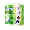 Полотенце бумажное 2-х слойное Floom (2 шт)