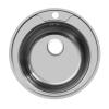 Мойка врезная круглая AQUEDUC 500х500х140 мм нерж. сталь, отверстие