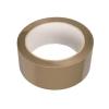 Скотч упаковочный коричневый, 40 мкм, 48 мм (52 м)
