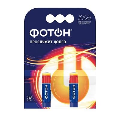 Элемент питания LR03 ААА 1.5 В ОР2 (2 шт) ФОТОН