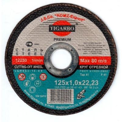 Диск отрезной по металлу 125х1х22.23 мм TIGARBO