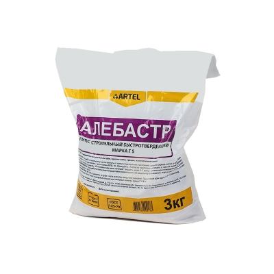 Алебастр Артель 3 кг