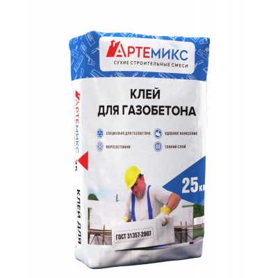 Клей для газобетона АртеМикс (базовый) 25 кг