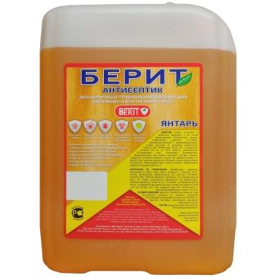 Антисептик БЕРИТ Янтарь трудновымываемый (5 кг)