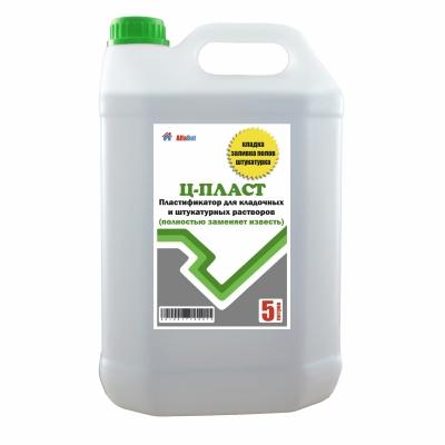 Пластификатор для кладочных и штукатурных растворов Ц-Пласт, 5 литров
