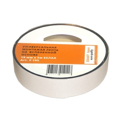 Лента на вспененной основе SMART tapes универсальная белая, 19 мм (5 м)