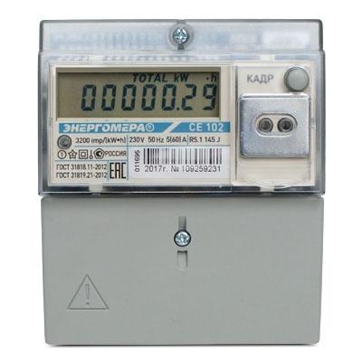 Счетчик электроэнергии Энергомера CE102-R5.1 145 J 5(60)А однофазный многотарифный