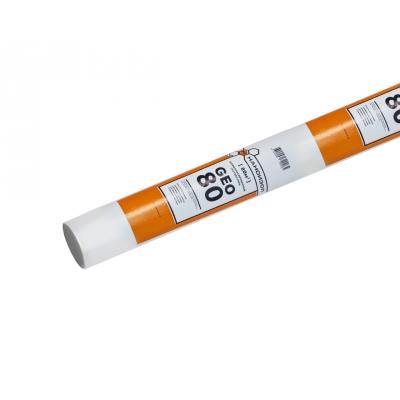 Геотекстиль Наноизол GEО 80 1,6х50м (80м2)