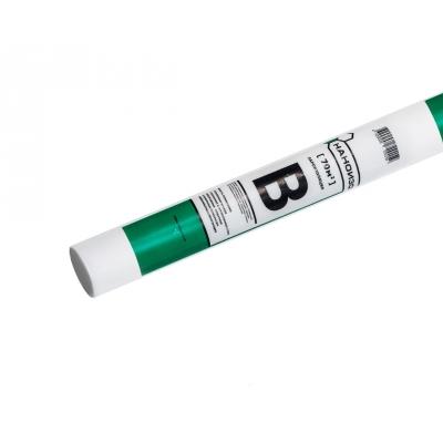 Пароизоляция Наноизол B 1.6х43.75 м (70 м²)