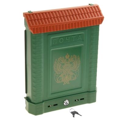 Ящик почтовый Премиум с металлическим замком