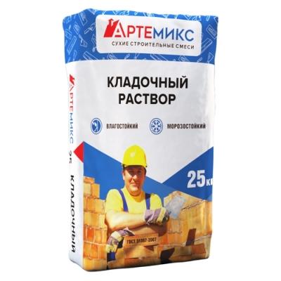 Кладочный раствор АртеМикс 25 кг