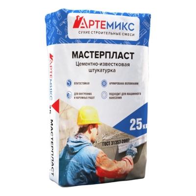 Штукатурка АртеМикс Мастерпласт (цементно-известковая) 25 кг