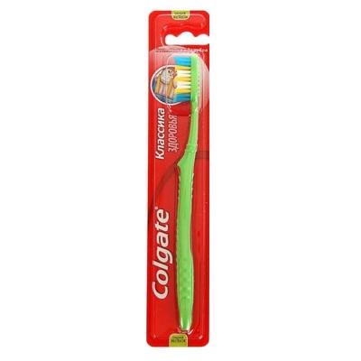 Щетка зубная COLGATE Классика Плюс Средняя