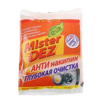 Антинакипин глубокая очистка Mister Dez  300г