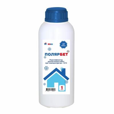 Пластификатор для бетона антиморозный АЛЬФАБЕТОН ПолярБетон, 1 литр