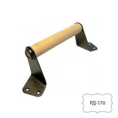 Ручка РД-170 (РД-008/2)