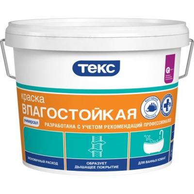 Краска влагостойкая для стен и потолков ТЕКС Универсал белая 8.8 л/14 кг
