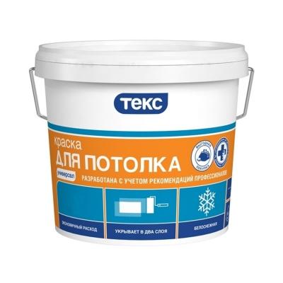 Краска для потолков ТЕКС Универсал белоснежная 1.9 л/3 кг