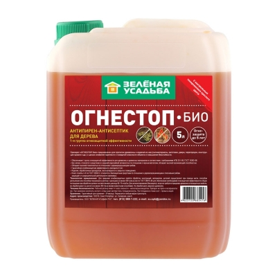 Антипирен-антисептик Зеленая Усадьба ОгнеСтоп Био с тонированием I группа (5 кг)