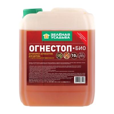 Антипирен-антисептик Зеленая Усадьба ОгнеСтоп Био с тонированием I группа (10 кг)